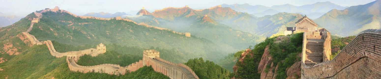 Luxury Travel Guru China Holidays